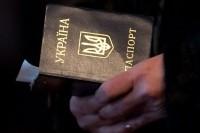 Прописка де-факто в Украине!