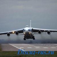 РФ и Украина будут производить самолеты Ан-124