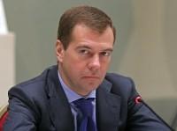 Медведев: следует ввести персональную ответственность за лесные пожары