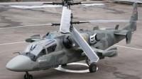 Что показала катастрофа одного из лучших вертолетов Ка-52