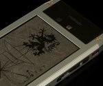 Создан мобильник из метеорита