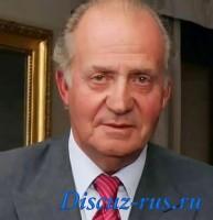 Король Хуан Карлос дал повод для критики