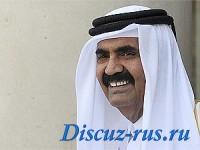 Катарский эмир предоставит четверть миллиарда долларов на развитие сектора Газа