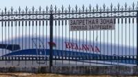 В Хабаровском крае добыли 13,9 т золота