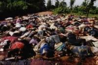Реформа судов в Руанде