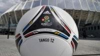Что будет с Евро-2012 в Украине?